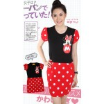 Minnie Polka Pocket Dress B2914128