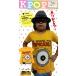Minion Full Face Top R6518002